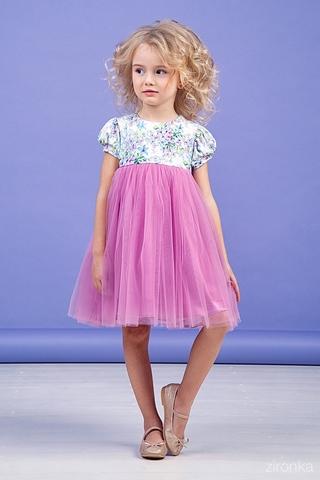 Милое сиреневое платье (арт.38-9003-1)