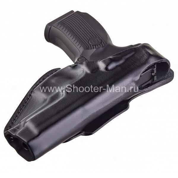 Кожаная кобура для пистолета Ярыгина модель № 8 МОДИФ. 2011 г Стич Профи фото 1