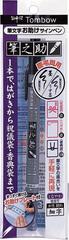 Ручка Tombow Fudenosuke GCD-121 (два мягких наконечника, черные и серые чернила)