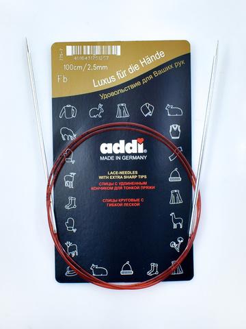 Круговые спицы Addi с удлиненным кончиком 80 см