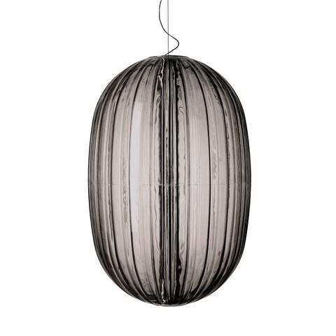 Подвесной светильник Foscarini Plass