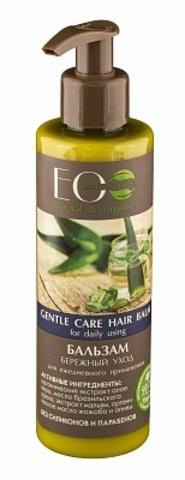 EO Laboratorie Бальзам для волос