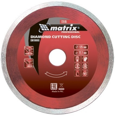 Диск алмазный, отрезной сплошной, 230 х 22,2 мм, мокрая резка MTX Professional