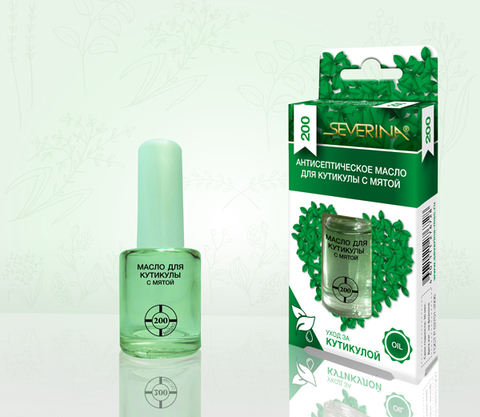 Антисептическое масло для кутикулы с мятой  SEVERINA 11 мл.