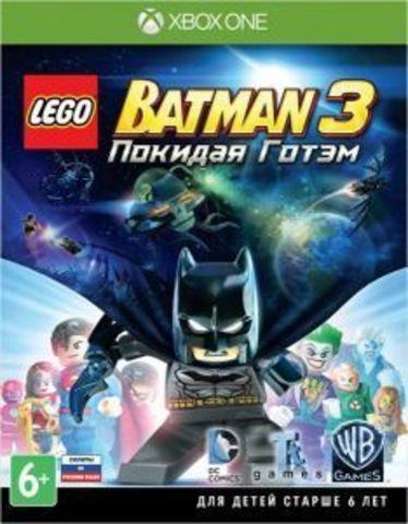 Xbox One LEGO Batman 3. Покидая Готэм (русские субтитры)