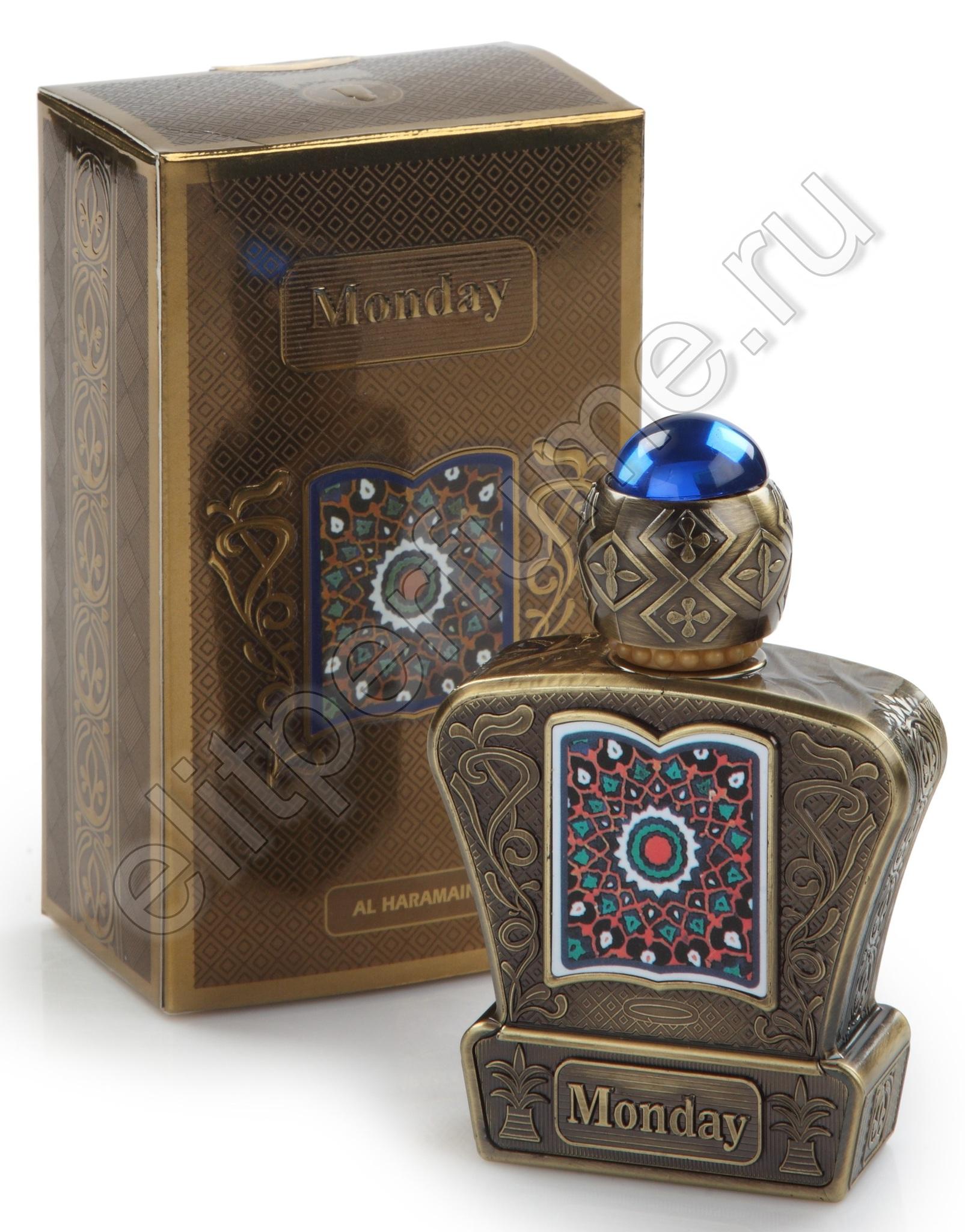 Понедельник Monday 15 мл арабские масляные духи от Аль Харамайн Al Haramain Perfumes