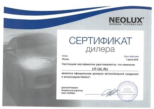 Авторизованный партнер NEOLUX сайт HT-OIL.RU