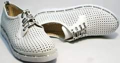 Купить спортивные туфли женские с перфорацией GUERO G177-63 White.