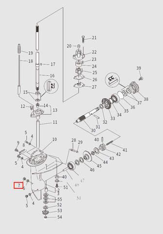 Болт фиксации штока переключения передач для лодочного мотора T9.8 Sea-PRO (13-7)