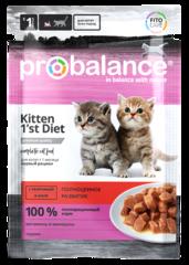Пауч ProBalance Kitten 1`st Diet для котят с телятиной
