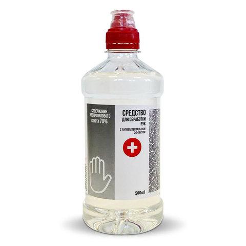 Антисептик MDC (ASP05) 500мл жидкость для рук спорт-кап