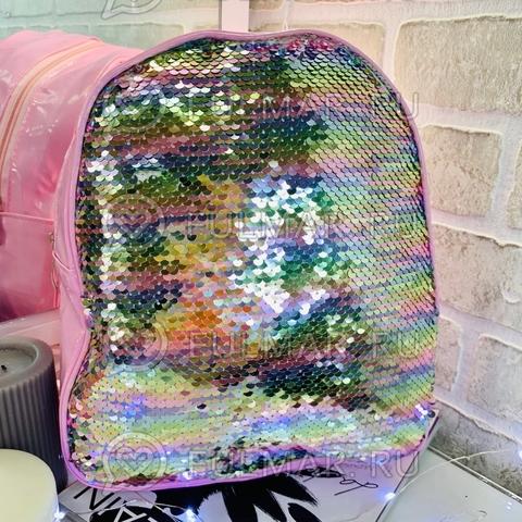 Рюкзак детский с пайетками меняющий цвет Радужный-Серебристый Розовая мечта