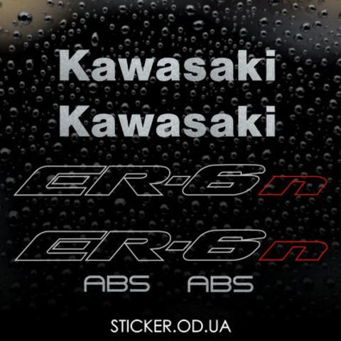 Набор виниловых наклеек на мотоцикл KAWASAKI ER-6n 2008