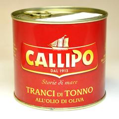 Тунец CALLIPO кусочки Yellowfin в оливковом масле 620 г