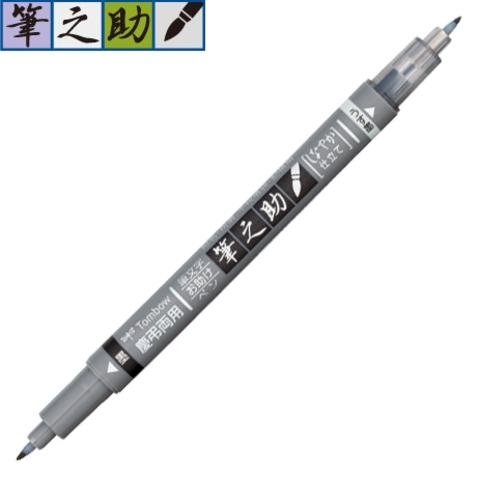 Ручка Tombow Fudenosuke GCD-121 Twin S (два гибких наконечника, черные и серые чернила)