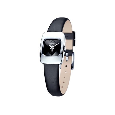 Женские серебряные часы.