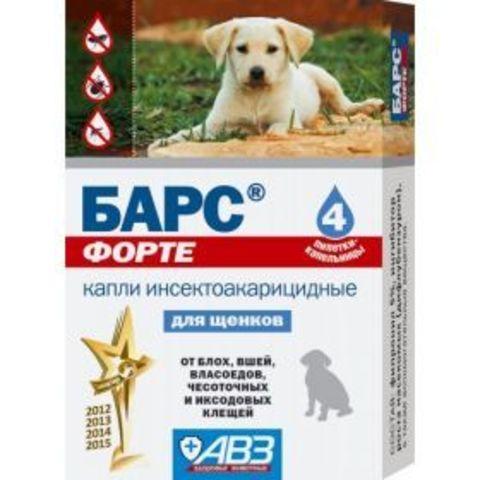 Барс Форте капли против блох и клещей для собак и щенков 4 штуки
