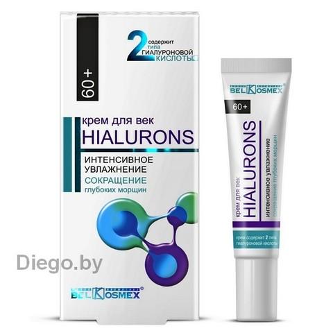 Крем для век 60+ Hialurons интенсивное увлажнение + сокращение глубоких морщин