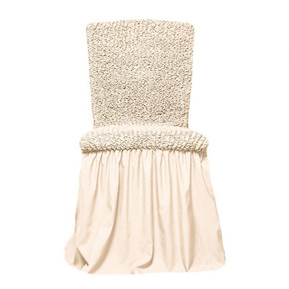 Чехлы на стулья универсальные, комплект из 2 штук, молочный