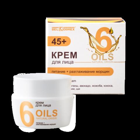 BelKosmex OILS NATURAL ORIGIN Крем д/лица питание + разглаживание морщин 45+ 48мл
