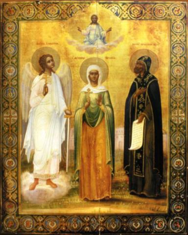 Икона святая Наталия с Ангелом Хранителем и святым Прокопием