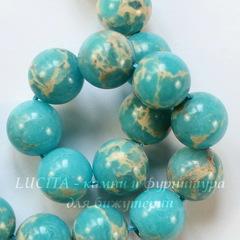 Бусина Яшма Императорская (прессов.,тониров), шарик, цвет - голубой, 10 мм, нить