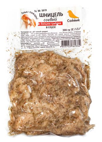 Шницель соевый в соусе с белыми грибами, 300 г