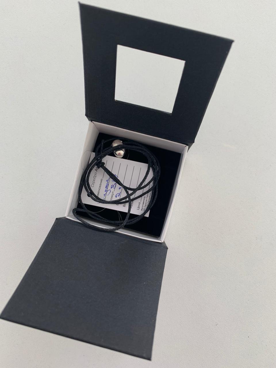 Кулон-подвеска полированное кофейное зёрнышко матовое из серебра 925 пробы.