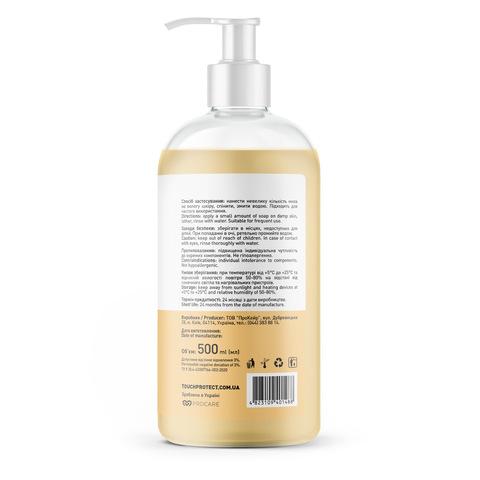 Жидкое мыло с антибактериальным эффектом Календула-Чабрец Touch Protect 500 мл (4)