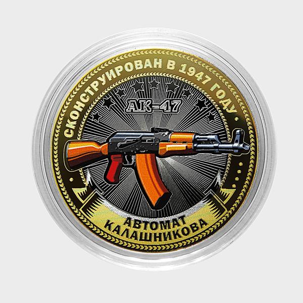 """""""Автомат Калашников. АК 47"""". Гравированная монета 10 рублей"""