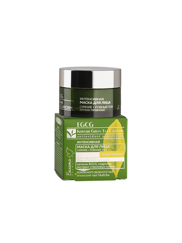 Белита-М EGCG Korean Green Tea Catechin Интенсивная маска для лица