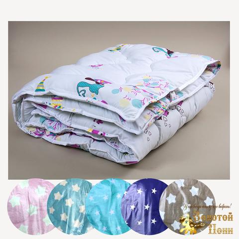 Одеяло детское (110х140) 191005-РК-3084