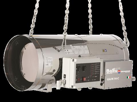 Теплогенератор подвесной газовый Ballu-Biemmedue Arcotherm GA/N 70 C
