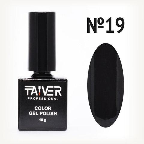 Гель-лак TAIVER 19 Черный