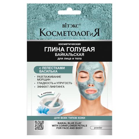 Витэкс КосметологиЯ Глина голубая Байкальская с лепестками василька для лица и тела 28г
