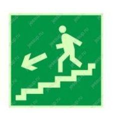 """Фотолюминесцентный знак Е14 """"Направление к эвакуационному выходу по лестнице вниз"""" (левосторонний)"""