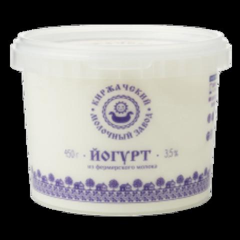 Йогурт Натуральный 3,5%, 450 г