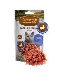 Деревенские лакомства для кошек соломка утиная 45 г