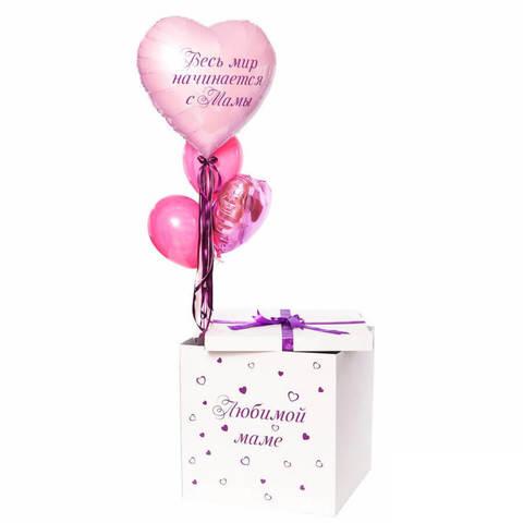 Коробка с шарами. весь мир начинается с мамы