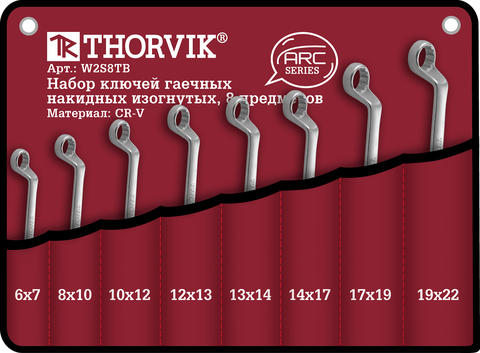 W2S8TB Набор ключей гаечных накидных изогнутых серии ARC в сумке, 6-22 мм, 8 предметов