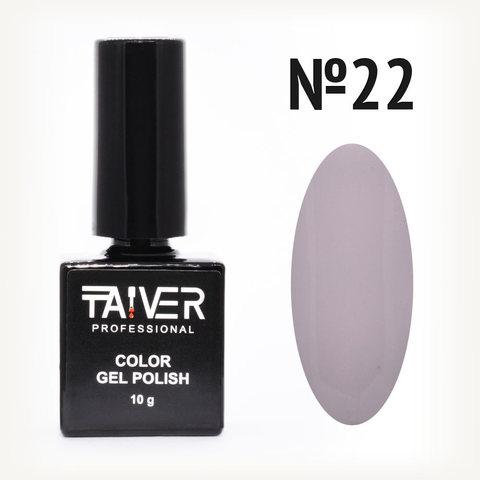 Гель-лак TAIVER 22