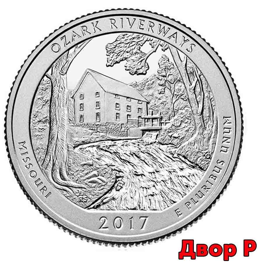 25 центов 38 - й парк США Национальные водные пути Озарк 2017 г. (двор P)