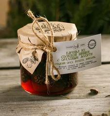 Варенье из сосновой шишки с ореховым ассорти(грецкий орех,фундук,миндаль)