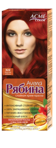 Рябина Avena Крем-краска для волос тон №322 красная рябина
