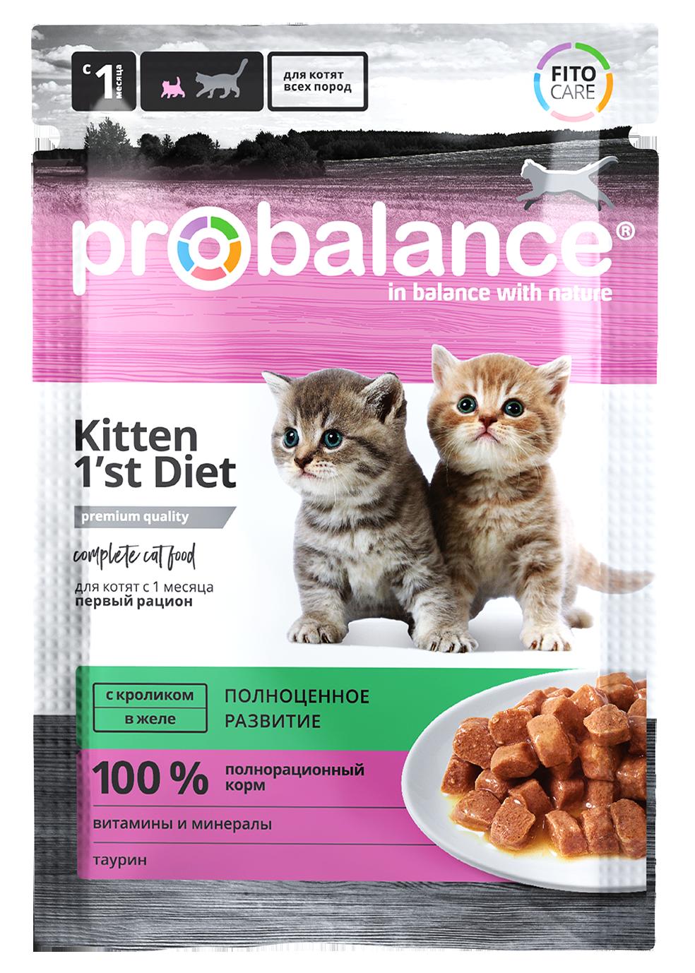 ProBalance Пауч ProBalance Kitten 1`st Diet для котят с кроликом PB_kitten_rabbit_85_face.png