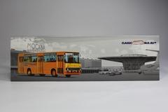 Ikarus-260 Aeroflot Classicbus 1:43