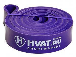 Фиолетовая резиновая петля (12-36 кг)