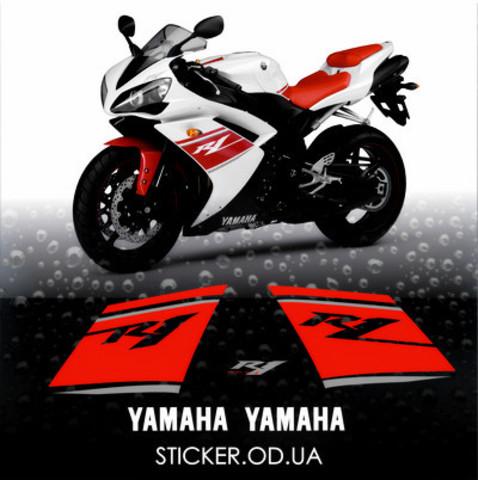 Набор виниловых наклеек на мотоцикл YAMAHA YZF-R1 2008