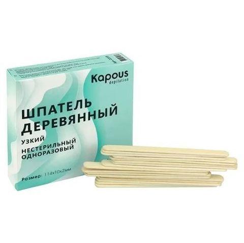 Kapous, Шпатель для депиляции, 100 шт (114*10*2 мм)