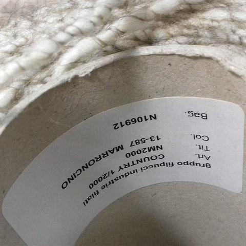 Фасонная пряжа FILPUCCI  COUNTRY 200 коричнево-белая